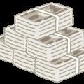 相続税と遺産